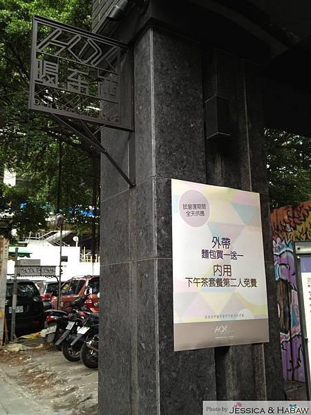 nEO_IMG_HDX穎食喝東西 (58)