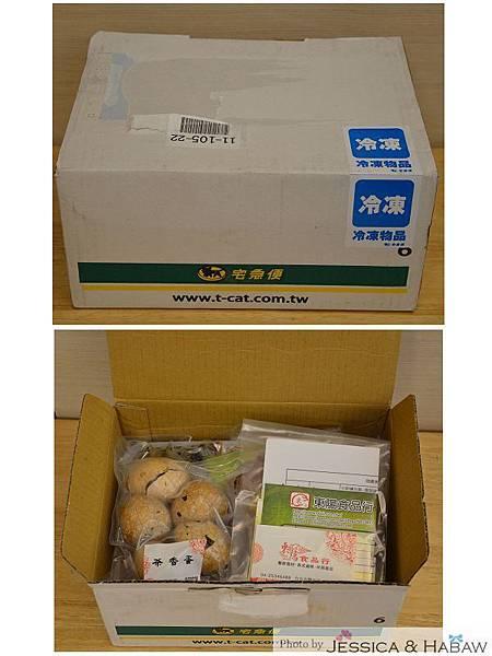 【東陽食品行】 (1)