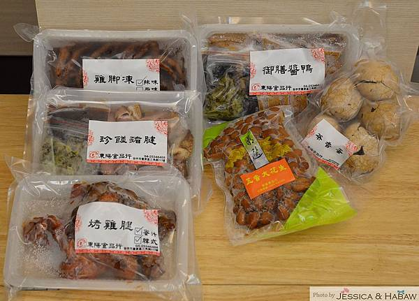 【東陽食品行】 (3)