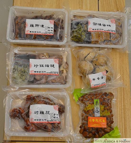 【東陽食品行】 (4)