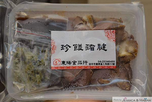 【東陽食品行】 (6)