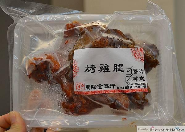 【東陽食品行】 (5)