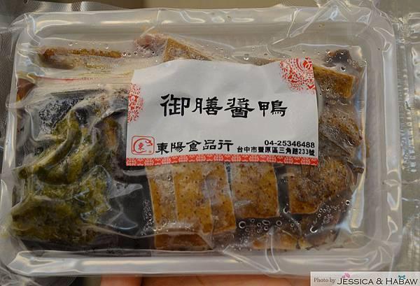 【東陽食品行】 (8)