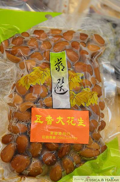 【東陽食品行】 (10)
