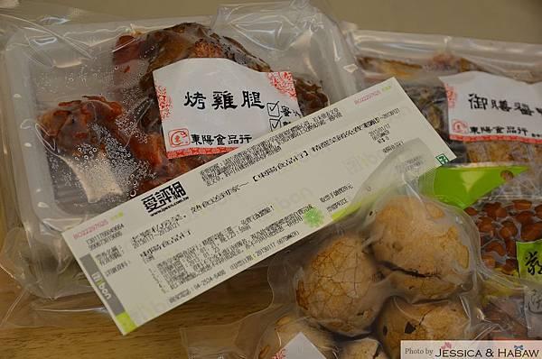 【東陽食品行】 (11)