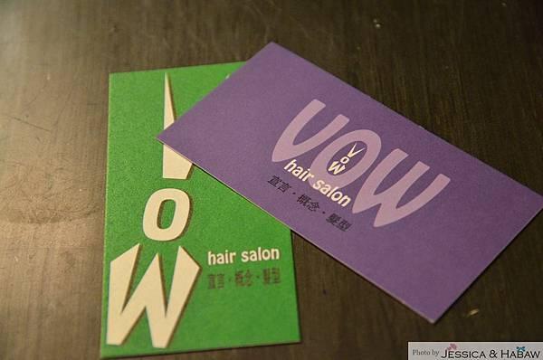 【VOW宣言髮型】 (30)