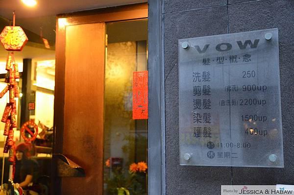 【VOW宣言髮型】 (33)