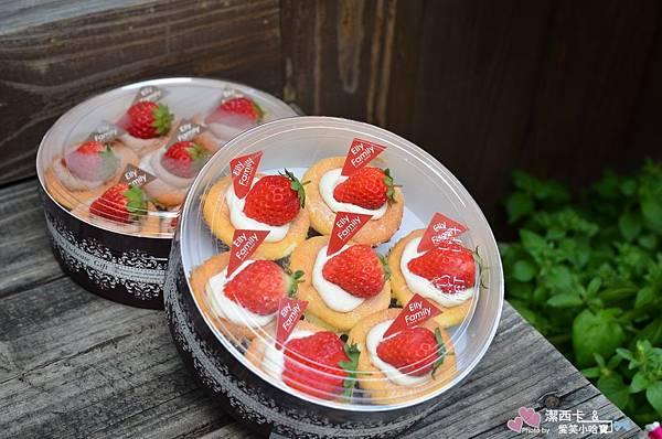 艾立蛋糕 (9)
