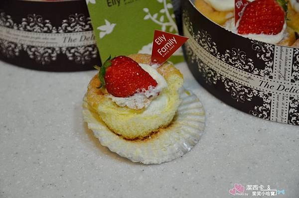 艾立蛋糕 (24)