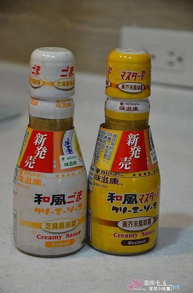 味滋康和風醬 (1)