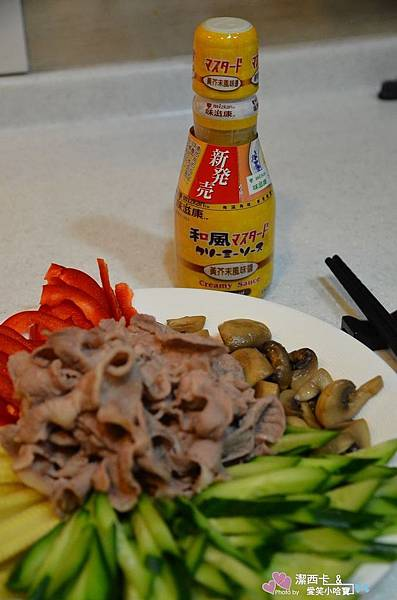 味滋康和風醬 (4)