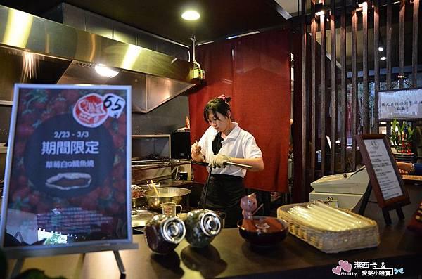 若葉鯛魚燒 (4)