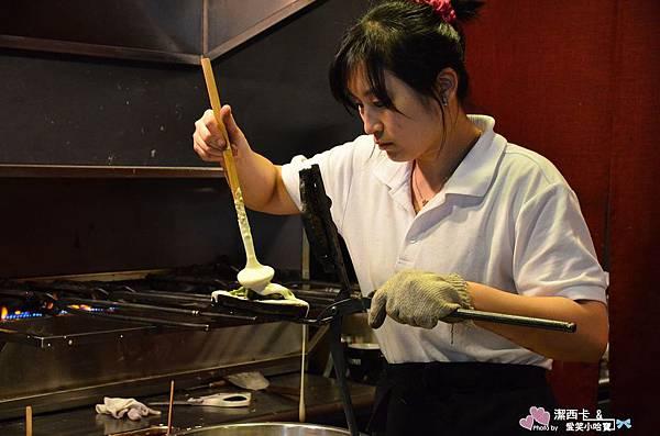 若葉鯛魚燒 (6)