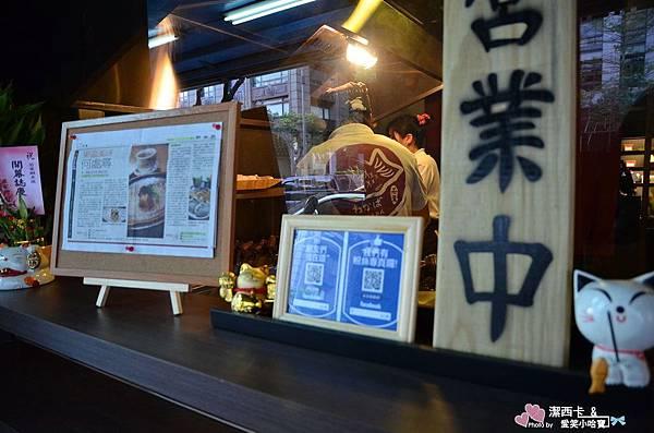 若葉鯛魚燒 (9)