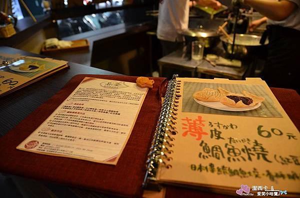 若葉鯛魚燒 (10)