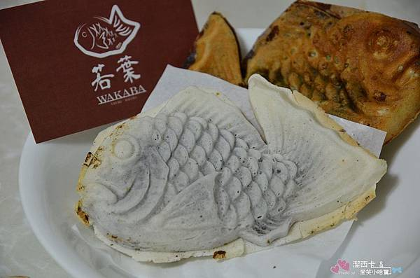若葉鯛魚燒 (31)