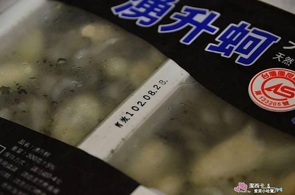 湧升x果子咖啡 (6).jpg