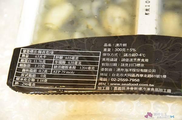 湧升x果子咖啡 (7).jpg