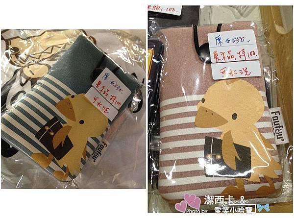 13.10.20Foufou心意小市集 (1).jpg