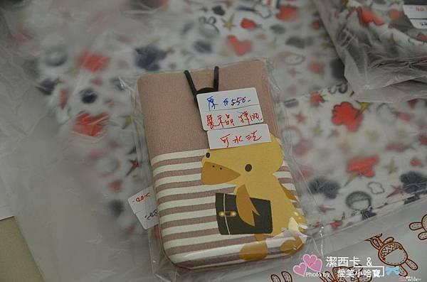 13.10.20Foufou心意小市集 (11).jpg