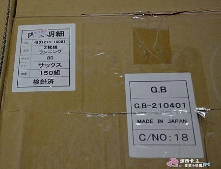 日本TOKYO西川 斷熱纖維發熱毯 (2).jpg