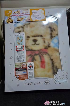 日本TOKYO西川 斷熱纖維發熱毯 (4).jpg