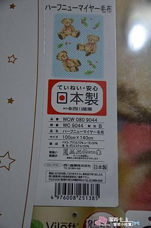 日本TOKYO西川 斷熱纖維發熱毯 (6).jpg