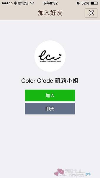 color c'ode凱莉小姐 (1).jpg