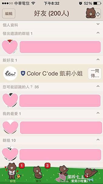 color c'ode凱莉小姐 (2).jpg