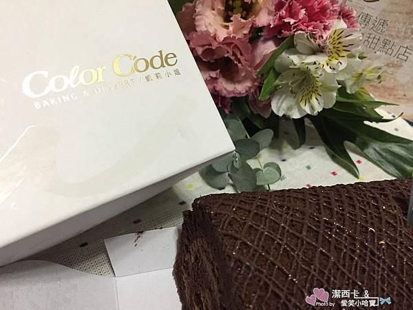 color c'ode凱莉小姐 (79).jpg