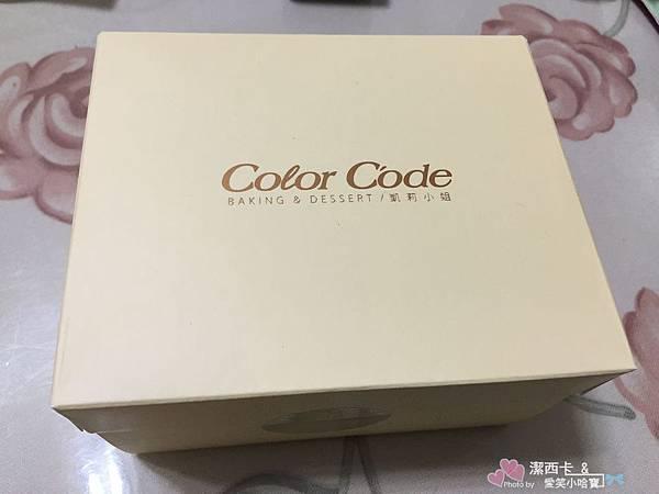 color c'ode凱莉小姐 (94).jpg