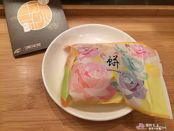 雙喜烘焙坊 (40).jpg