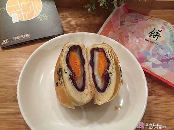 雙喜烘焙坊 (46).jpg