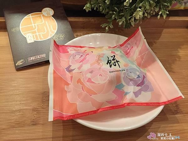 雙喜烘焙坊 (44).jpg
