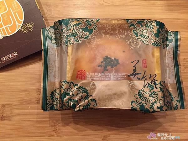 雙喜烘焙坊 (53).jpg