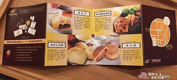雙喜烘焙坊 (61).jpg