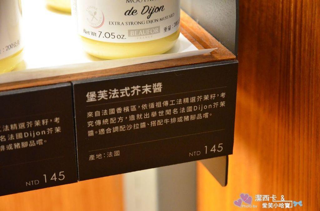 小巴黎人 (142).jpg