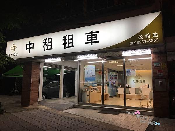 中租 (21).jpg