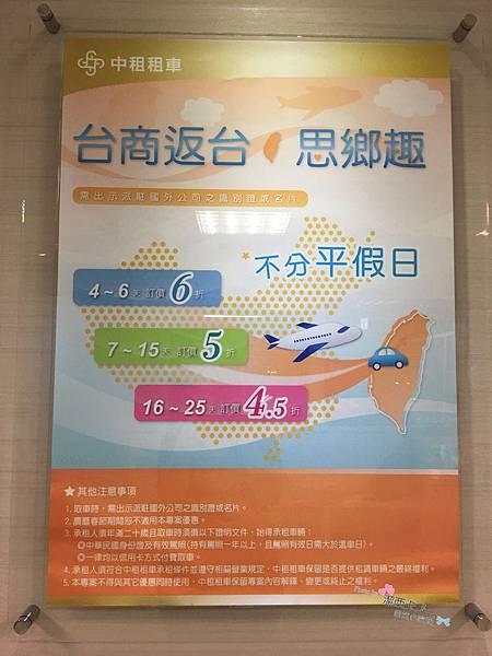 中租 (29).jpg