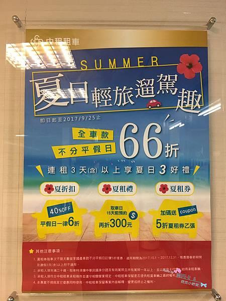 中租 (30).jpg