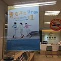 中租 (40).jpg