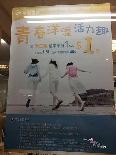 中租 (41).jpg