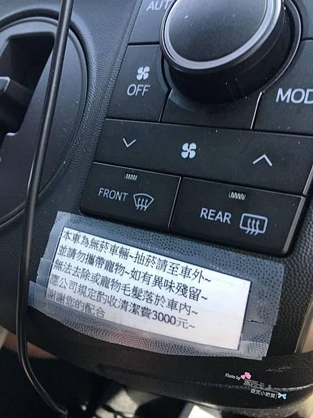 中租 (51).jpg