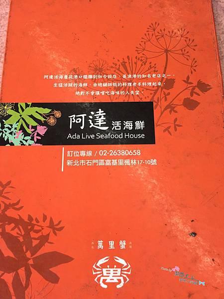 中租 (92).jpg