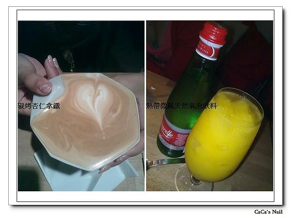 可可設計人文咖啡