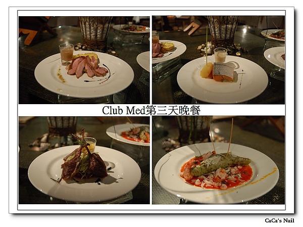 Club Med馬來西亞!珍拉汀灣