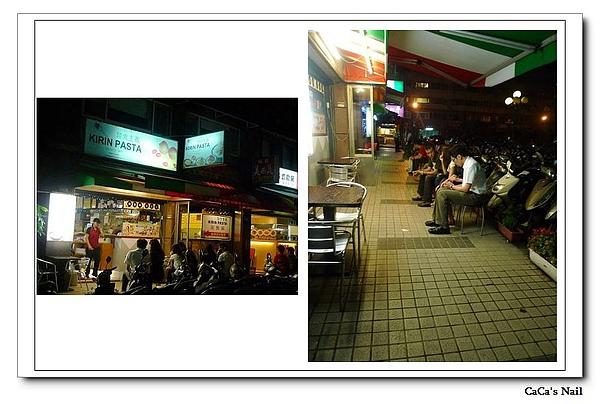 麵食主義KIRIN PASTA(南京店)