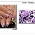 Calgel光療指甲~遇見紫丁香
