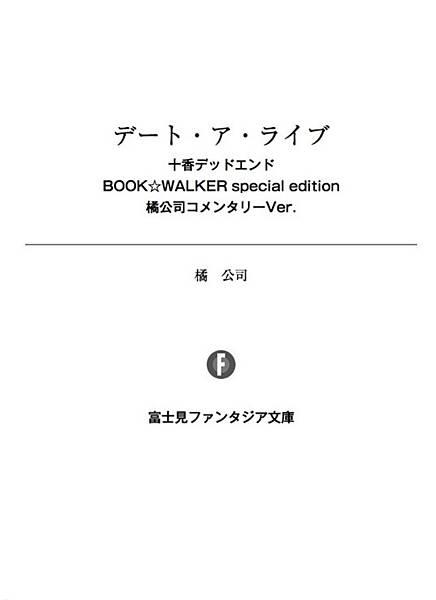 Image00008-crop.jpg