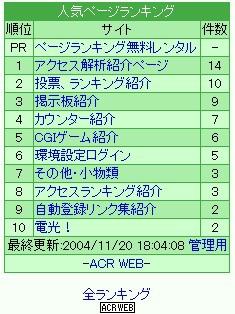 2013-12-01_011451.jpg